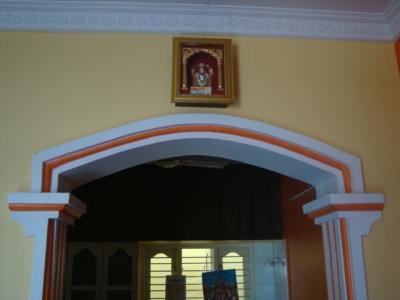 Main Arch 1.1