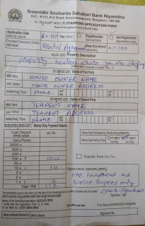 estamp application form